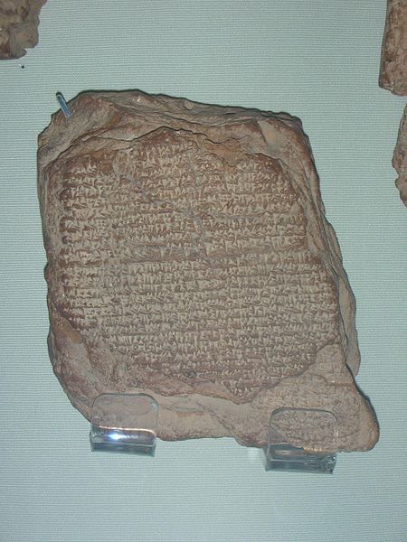 450px-Cuneiform_tablet_recording_observation_of_Halley's_Comet