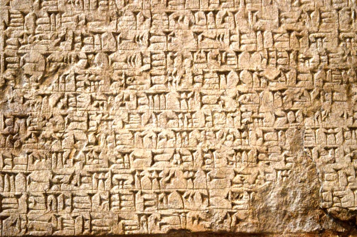 assyria18