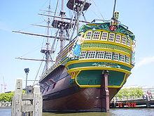 220px-VOC_Amsterdam